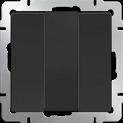 Выключатель трехклавишный  (черный матовый) WL08-SW-3G