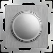 Диммер (cеребряный рифленый) WL09-DM600