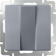 Выключатель трехклавишный  (серебряный) WL06-SW-3G