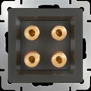 Аккустическая розетка (серо-коричневый) WL07-AUDIOx4