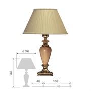 Настольная лампа Карелия-70