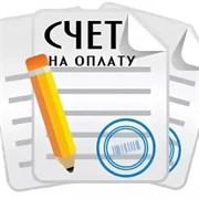 Оплата по счету №01472 от 10.09.21 ИП Попова Ирина Александоровна ИНН 771970382785