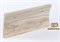 Универсальная накладка на бревно для 3-х механизмов naBrevno - фото 6260